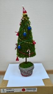 Топиарий елка